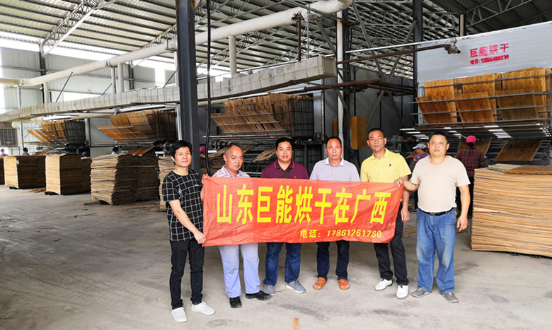 Wood furniture drying line